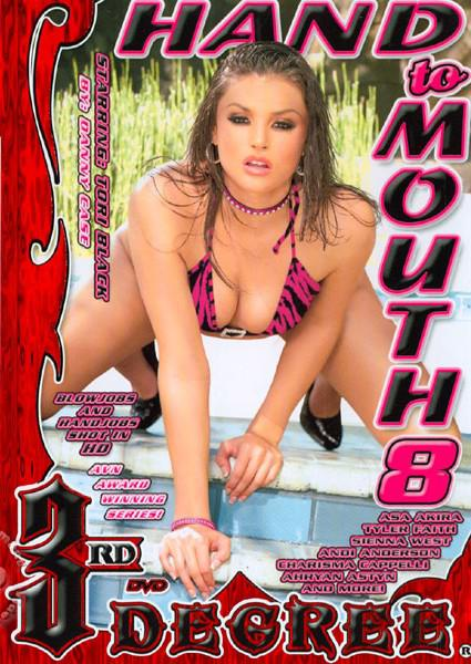 Hand To Mouth 8